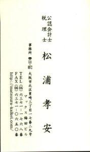 meishi1