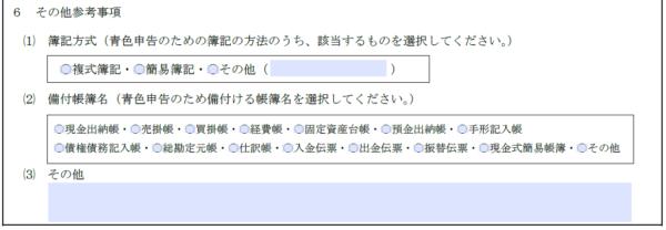 aoiro-shinsei3