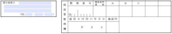aoiro-shinsei4