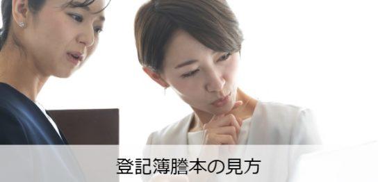 touki-mikata