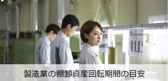 eizougyou-tanaoroshi-kaiten