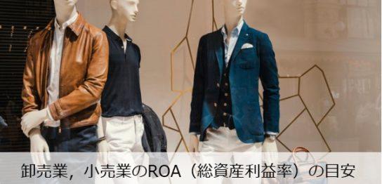 oroshi-kouri-roa