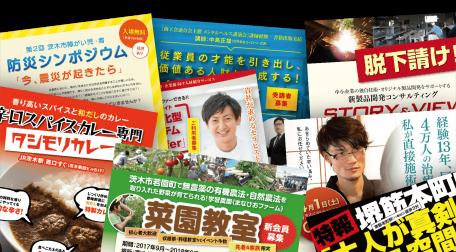 bd-tsumiki-flyer