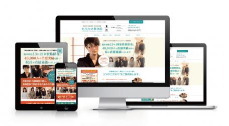 bd-tsumiki-homepage