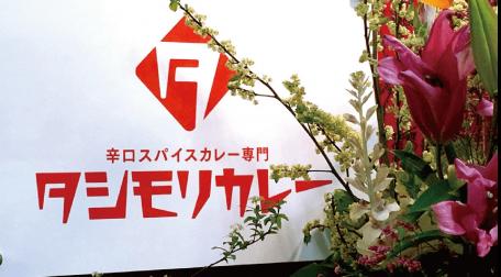 bd-tsumiki-logo