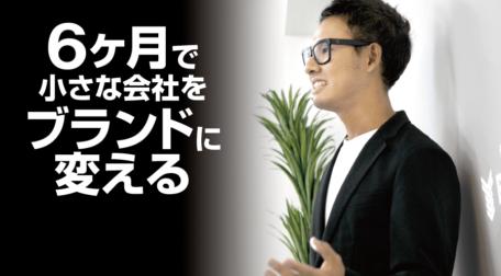 bd-tsumiki-syukyaku-branding